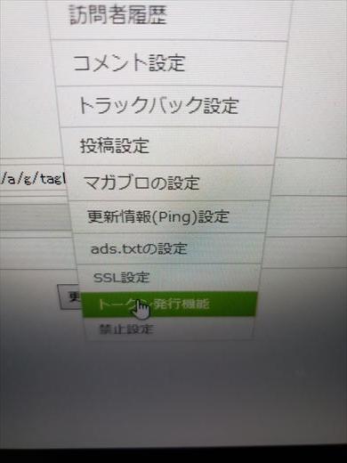 SSL化 (4)