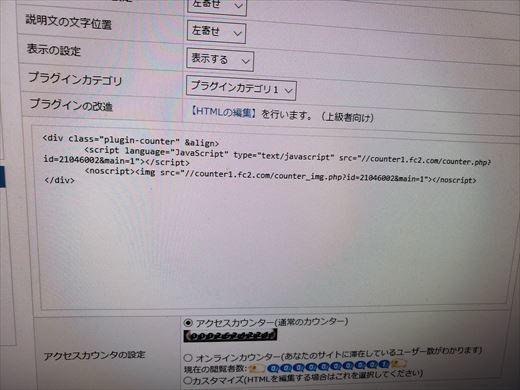 SSL化 (2)