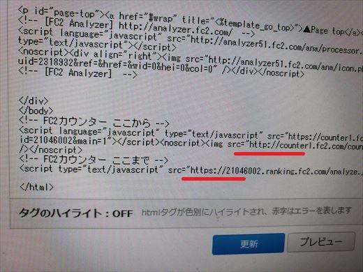 SSL化 (1)