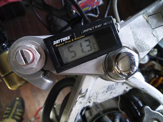 NSR50ラジエター液 (8)