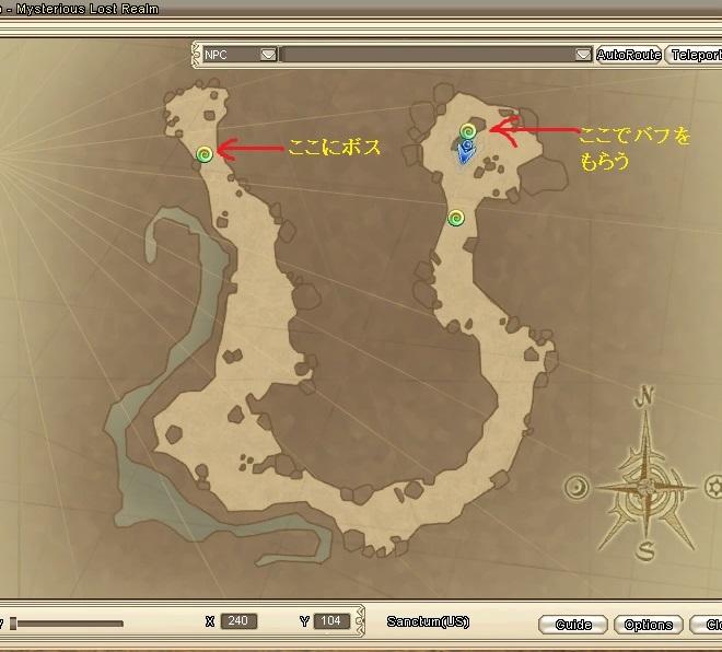 GFブログ(W10)用312A2 4月用アプデ・季節イベ