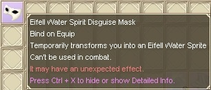 GFブログ(W10)用317B エッフェル水霊のマスク