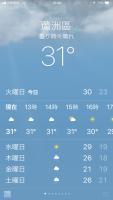 31℃190409