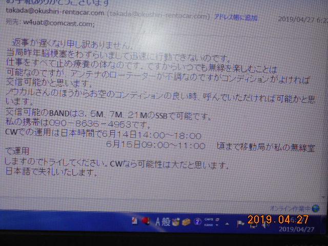 DSCN0690.jpg