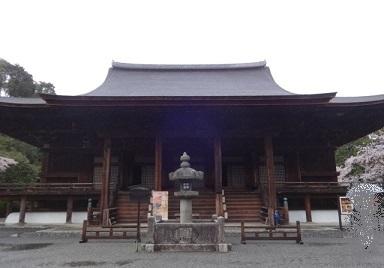 三井寺 その2