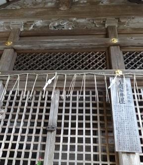 三井寺 その3