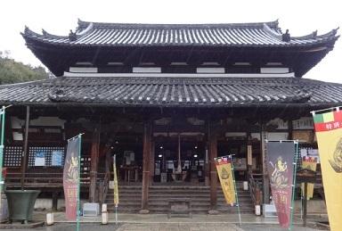 三井寺 その14