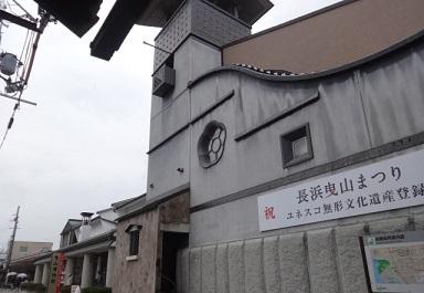 曳山博物館 その1