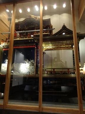 曳山博物館 その5
