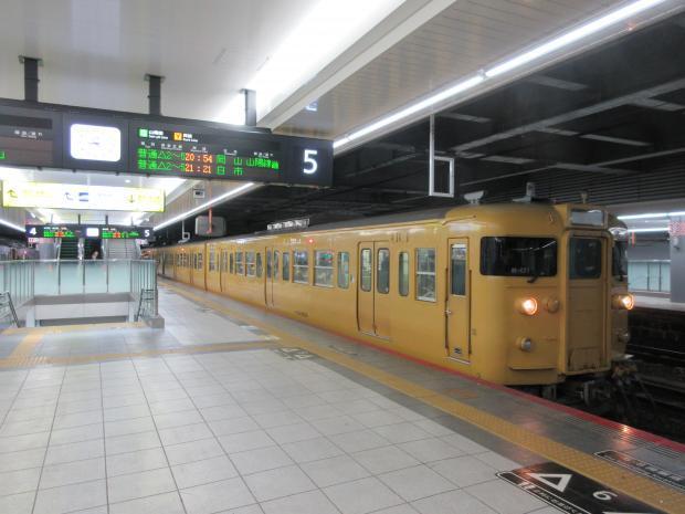広島近郊22