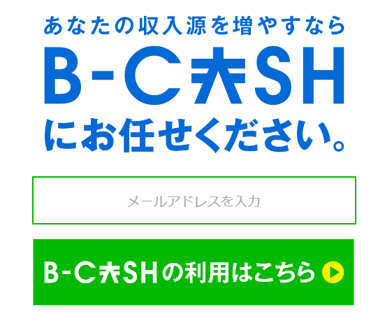 bchash10.png