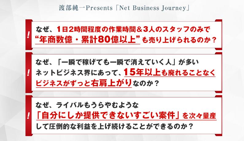 netbusinessjur01.png