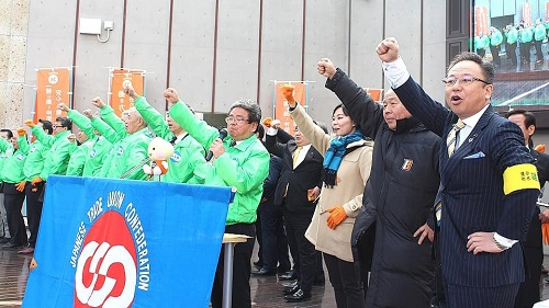 連合栃木<2019 春季生活闘争総決起集会>へ!③