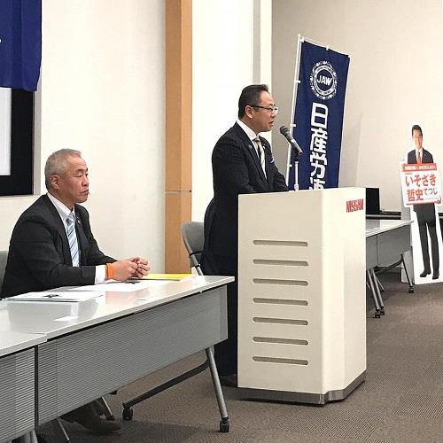 日産労連 栃木地協 政治研修会<トップフォーラム in 栃木>へ!④