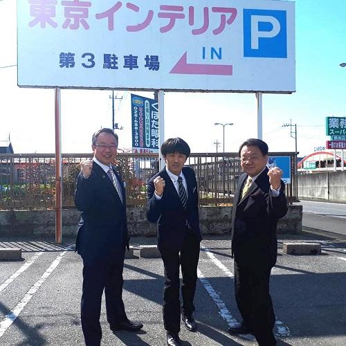 UAゼンセン 東京インテリア家具労働組合へ!②