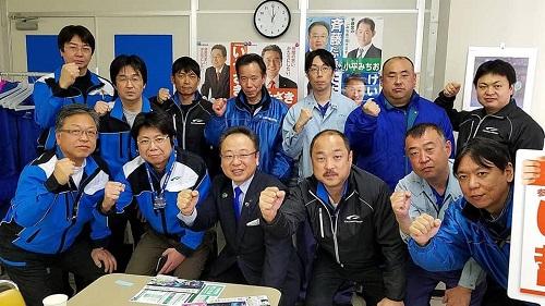 日産労連カルソニックカンセイ労働組合宇都宮分会へ!①