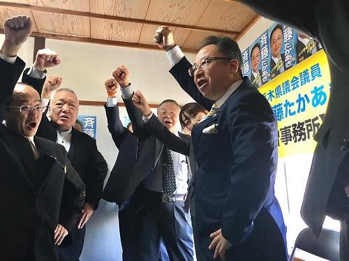 斉藤たかあき後援会<大曽事務所>オープン!④