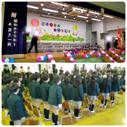 第52回学校法人 桜が丘学園 ゆたか幼稚園≪卒園式 ≫!