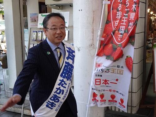 栃木県議選ダイジェスト!3日日 拡散希望②