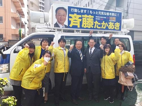 栃木県議選ダイジェスト!3日日 拡散希望④