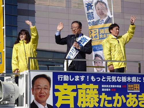 栃木県議選ダイジェスト!3日日2 拡散希望