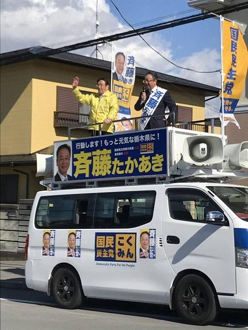 栃木県議選ダイジェスト!5日日 拡散希望①