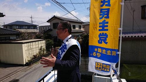 栃木県議選ダイジェスト!5日日 拡散希望②