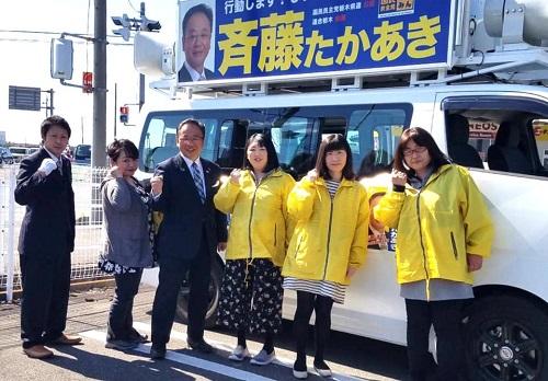 栃木県議選ダイジェスト!7日日 拡散希望②