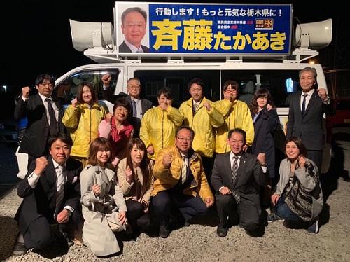 栃木県議選ダイジェスト!8日目 拡散希望②
