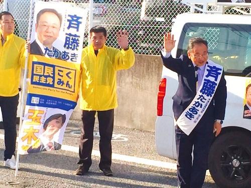 栃木県議選ダイジェスト!最終日3 拡散希③