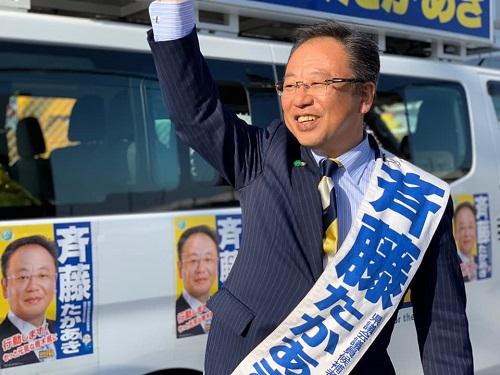 栃木県議選ダイジェスト!最終日3 拡散希④