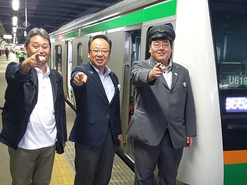 JR東労組<第27回 旅プレ 出発式>へ!①