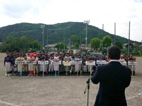 宇都宮市西部地区学童野球交流会<第69回 親善大会>閉会式!②
