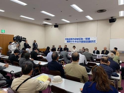 参議院選栃木選挙区統一候補勝利のための共闘協定調印式⑥