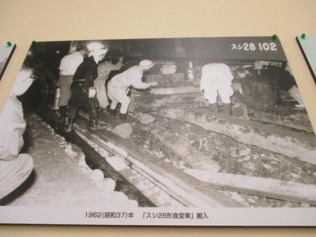 スシ28-102(3)