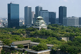 280px-Osaka_Castle_03bs3200.jpg