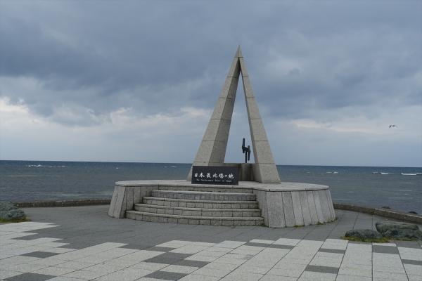 宗谷岬20190614