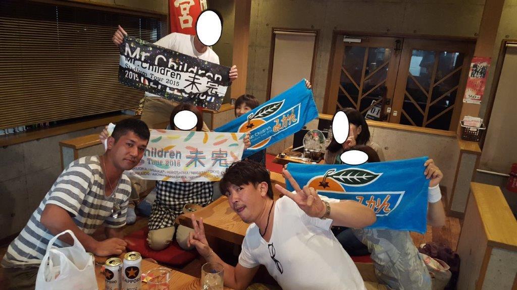 20150914_211209.jpg
