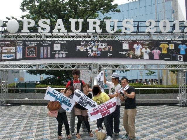 2012 POPSAURUS TOUR 東京ドーム