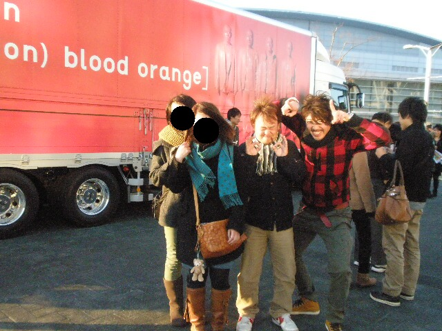 2013 an imitation blood orange 静岡エコパ