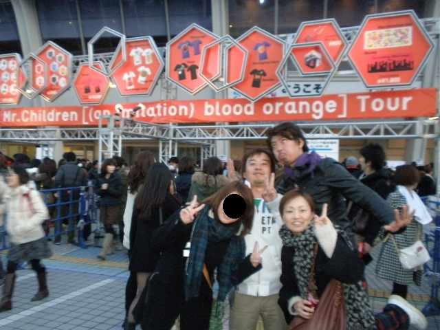 2013 an imitation blood orange 名古屋ドーム
