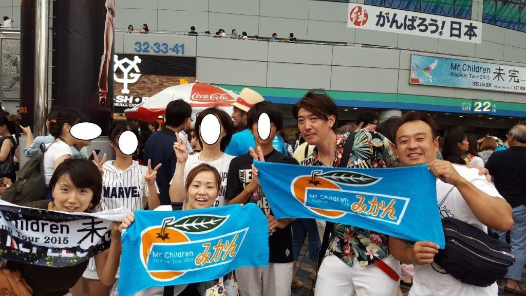 2015 Stadium 未完 Tour  東京ドーム