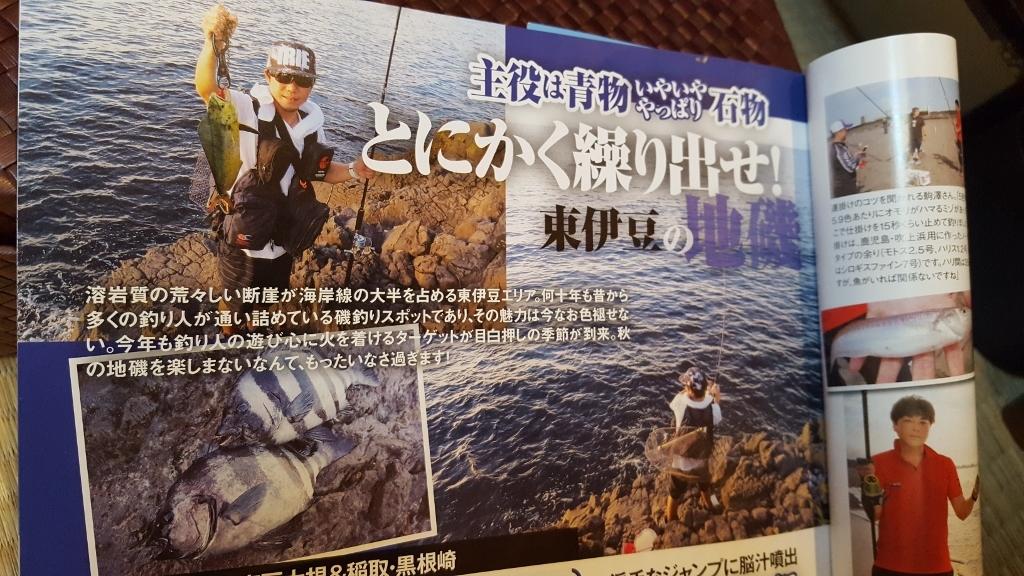雑誌 2 (1024x576)