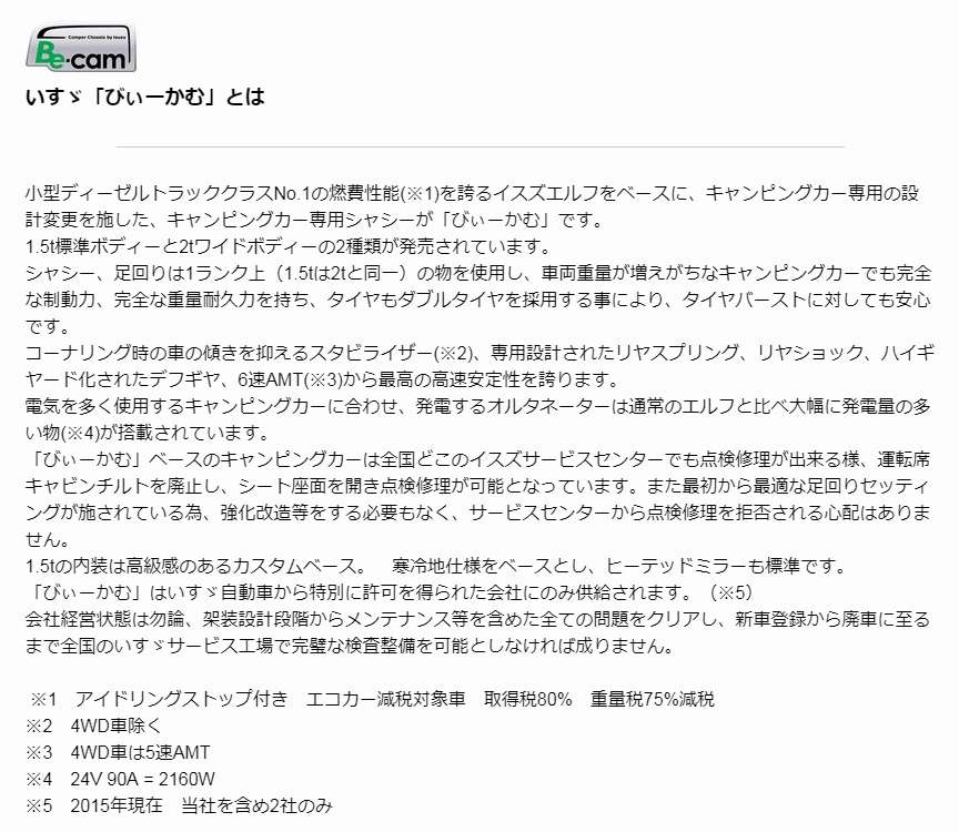 ntbjyuuryouzei75.jpg