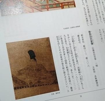 国宝事典_1