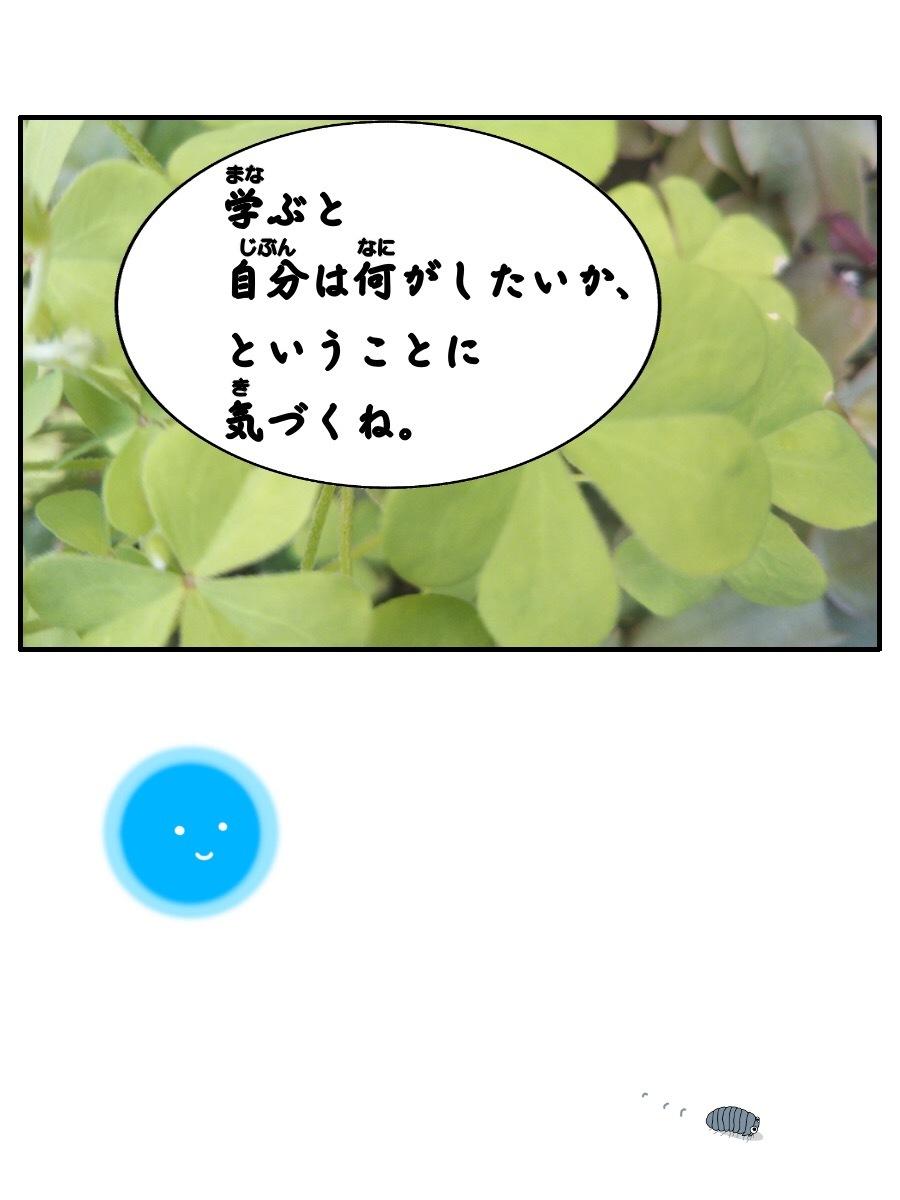 最上のお仕事②-2