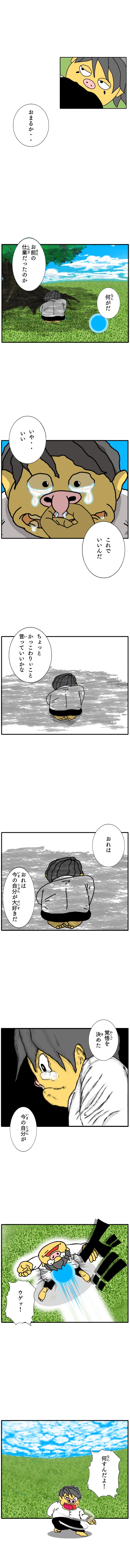 トン。15