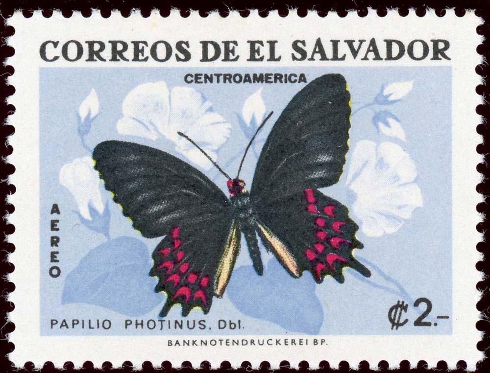 El Salvador:1969-7