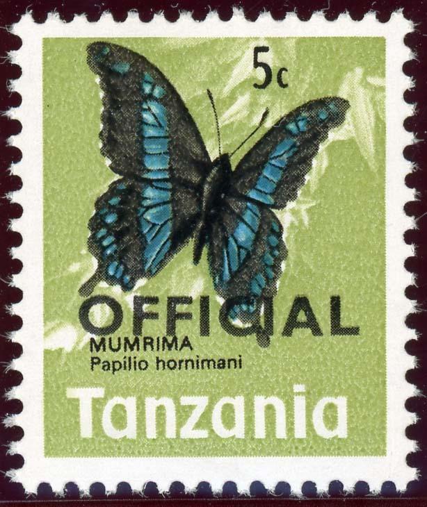 Tanzania:1973公用-1