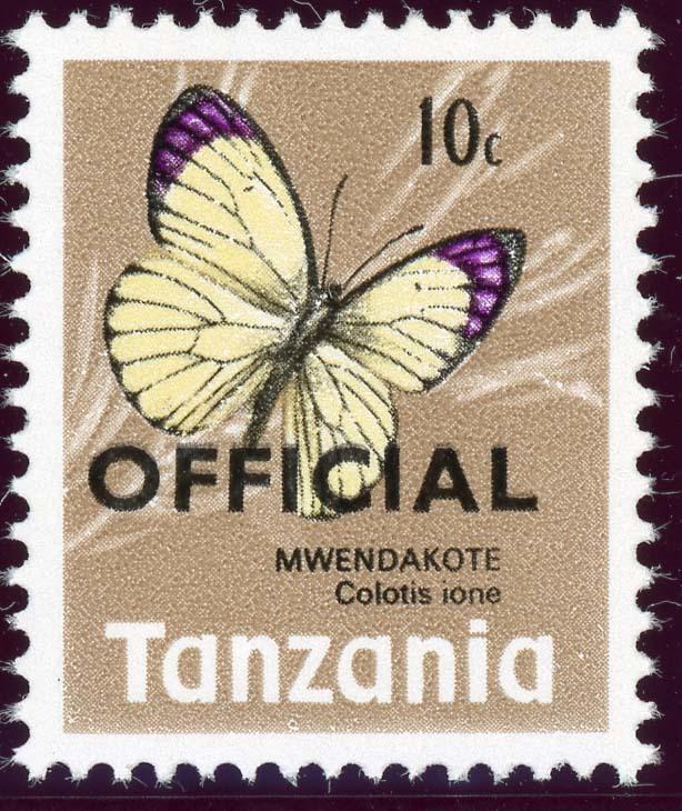Tanzania:1973公用-2